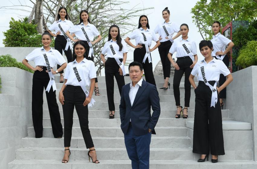 """""""แอสเซทไวส์"""" ร่วมสนับสนุน มิสยูนิเวิร์สไทยแลนด์ 2020"""
