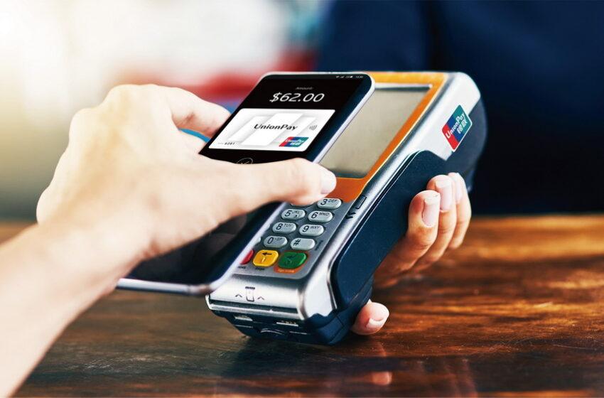 ยูเนี่ยนเพย์ เปิดตัวบัตรธนาคารแบบดิจิทัลในประเทศจีน เพิ่มประสบการณ์ด้านการชำระเงินรูปแบบใหม่แก่ผู้บริโภค