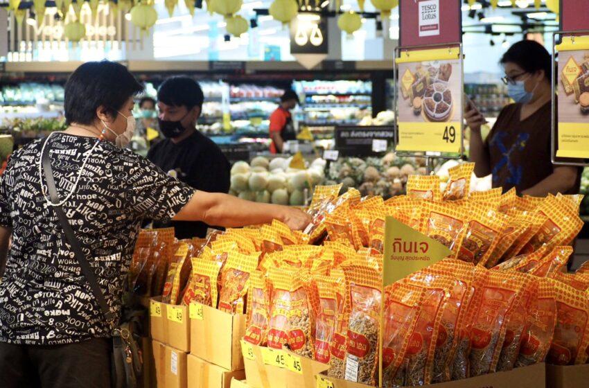 """เทสโก้ โลตัส เชิญชวนประชาชน """"อิ่มบุญสุดประหยัด"""" เทศกาลกินเจปีนี้ อาหารสดและอาหารเจครบครัน พร้อมส่งเมนู """"ราคามหาชน"""" 25 บาทในศูนย์อาหาร"""