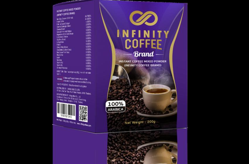 """""""Infinity Coffee"""" ทางเลือกใหม่ """"กาแฟเพื่อคนรักสุขภาพ"""" พร้อมขยายฐานธุรกิจ เปิดรับตัวแทนจำหน่ายทั่วประเทศ"""