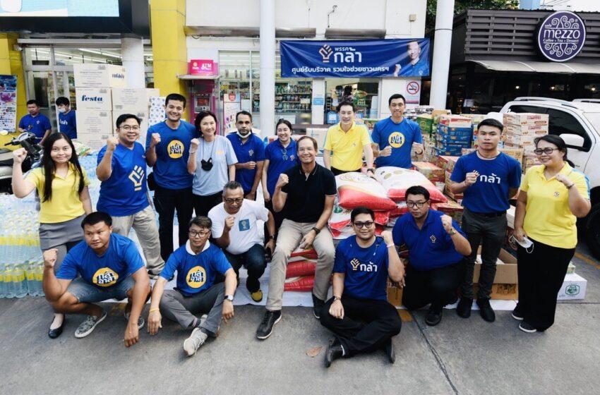 ซัสโก้ ร่วมกับ ทีมกล้าอาสา ระดมของบริจาคช่วยผู้ประสบภัยน้ำท่วม จังหวัดนครศรีธรรมราช