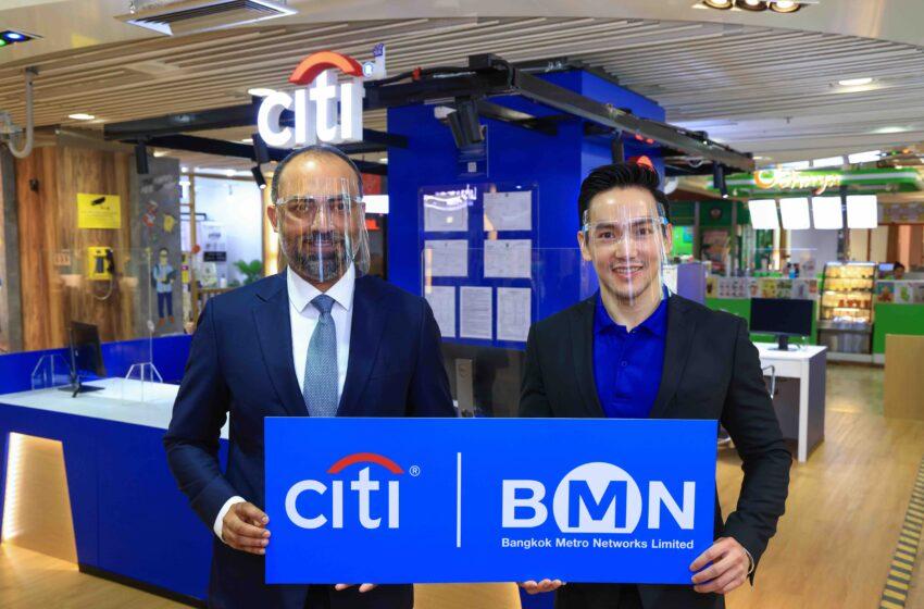 ซิตี้แบงก์ ผนึกกำลัง BMN ผลักธุรกิจบัตรเครดิตและสินเชื่อ สู่ 'Next Normal' ของโลกธุรกิจธนาคาร
