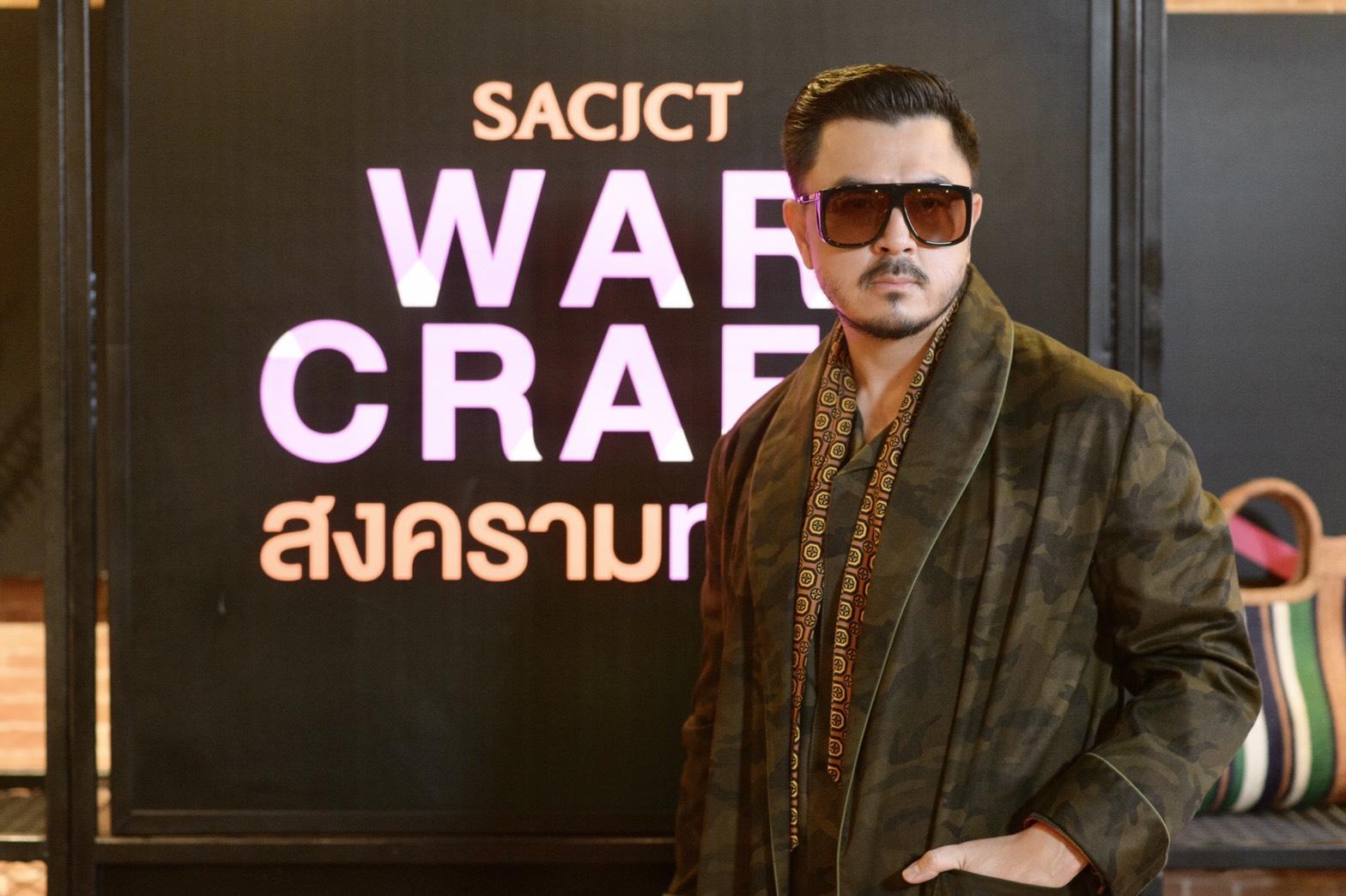 หมู Asava – พลพัฒน์ อัศวะประภา เจ้าของแบรนด์เสื้อผ้าเรียบหรูแนวหน้าของเมืองไทย