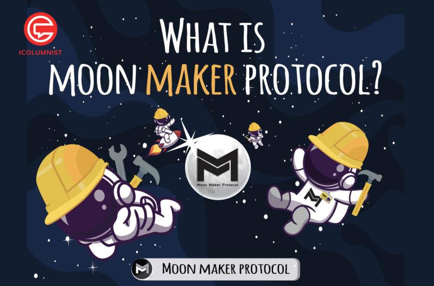 """""""Moon Maker Protocol""""  ผนึกกำลัง """"เอ็ม วิชั่น"""" ตอบรับการใช้จ่ายผ่านดิจิทัลโทเคน เสนอขาย MVP Token สิทธิพิเศษแก่ผู้ถือ MMP Token ในราคาพิเศษ"""