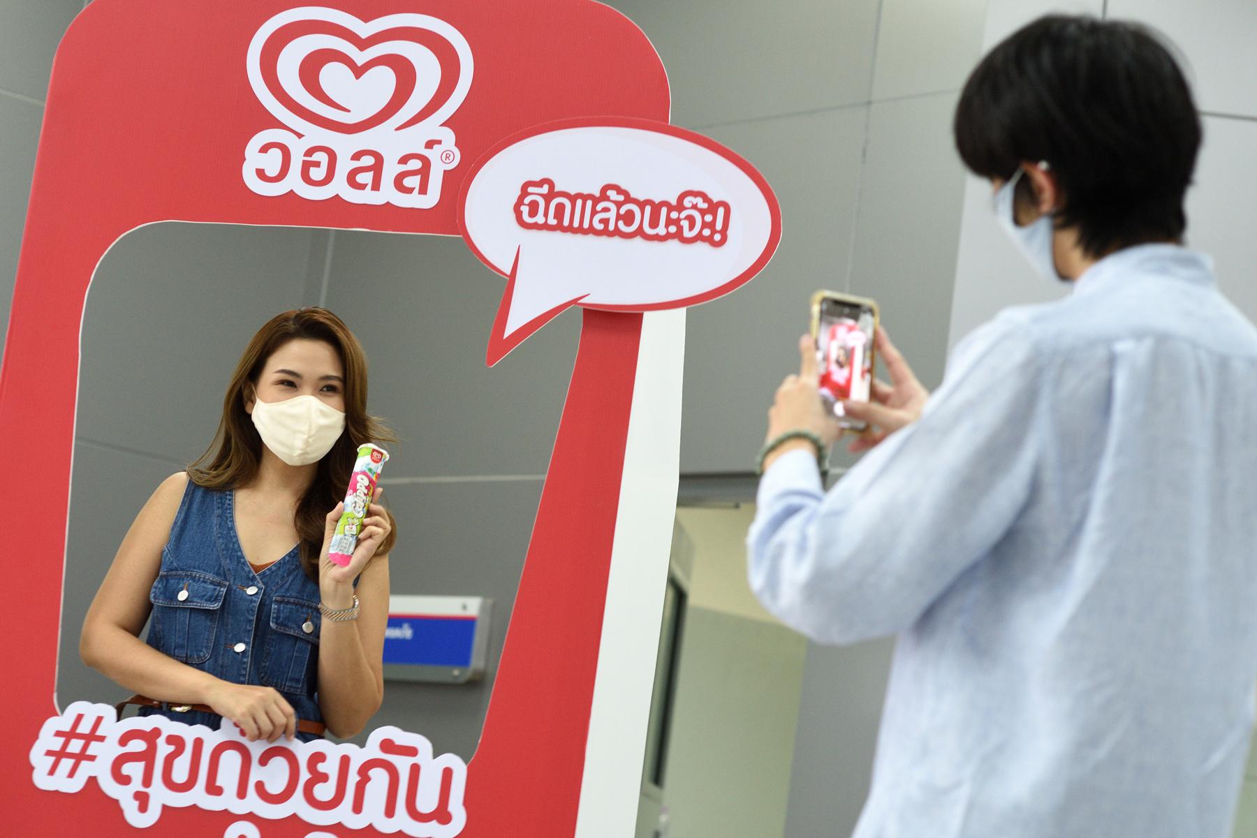 นางสาวณิชาพัชร วลัยพัชรา ผู้จัดการฝ่ายการตลาดไอศกรีมวอลล์ประเทศไทย
