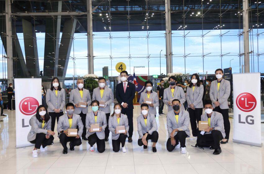 แอลจีร่วมส่งพลังใจให้แก่ทัพนักกีฬาสู้ศึกโตเกียวเกมส์ 2020 มอบหน้ากาก  LG PuriCareTM Wearable Air Purifier ดูแลสุขภาพด้วยอากาศสะอาดบริสุทธิ์