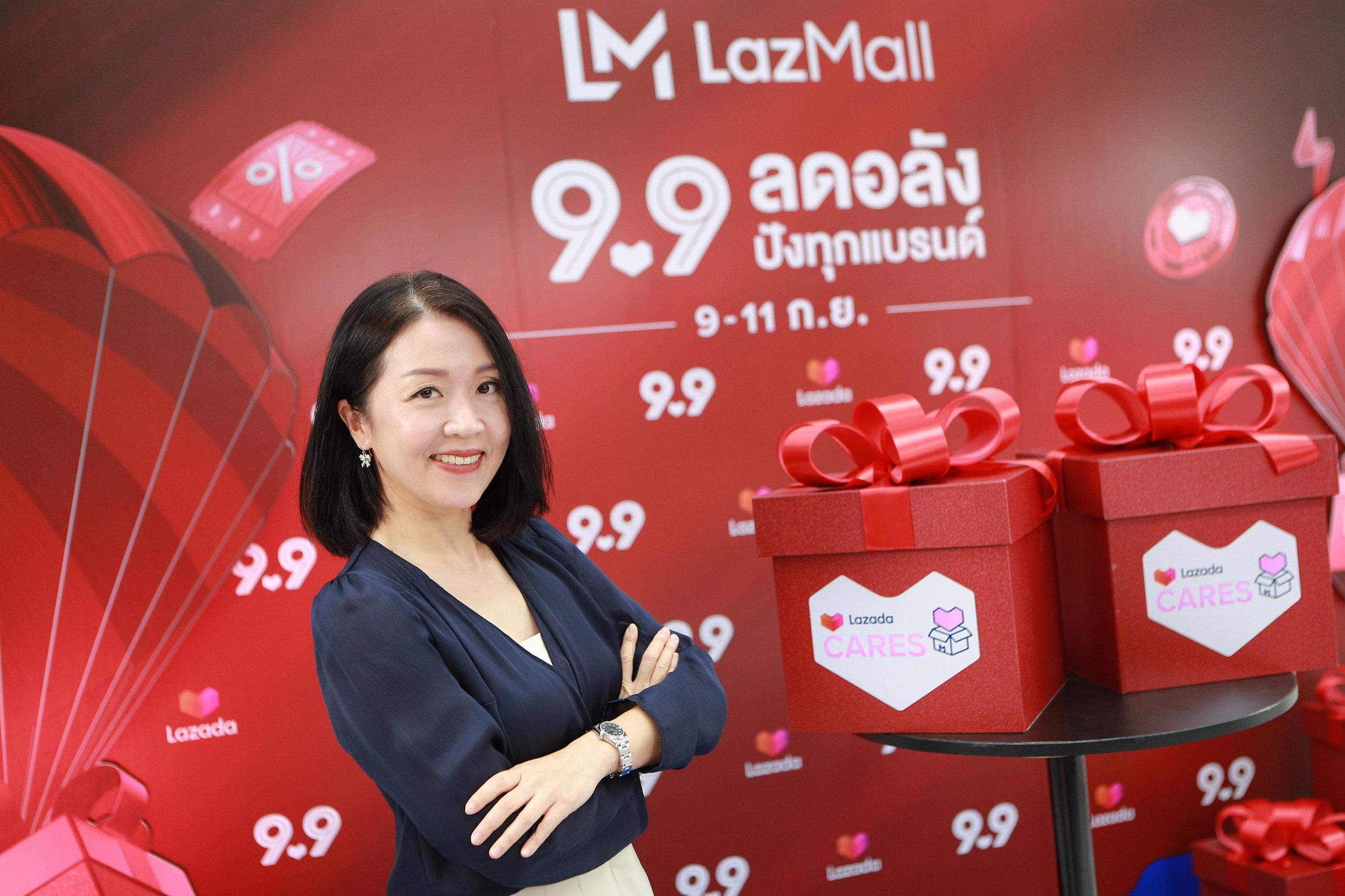 นางสาวธนิดา ซุยวัฒนา ประธานเจ้าหน้าที่บริหารฝ่ายธุรกิจ บริษัท ลาซาด้า จำกัด (ประเทศไทย)