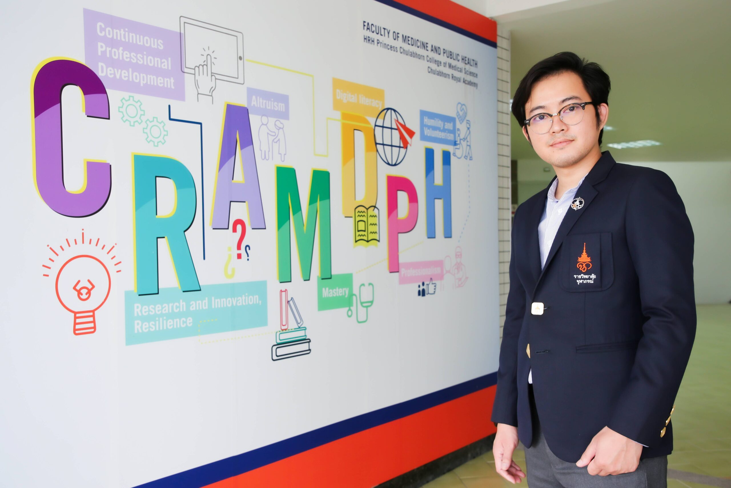อาจารย์ น.สพ.ดร.พีรุทย์ เชียรวิชัยผู้ช่วยคณบดีฝ่ายวางแผนกลยุทธ์การสรรหาและการคัดเลือก คณะแพทยศาสตร์และการสาธารณสุข
