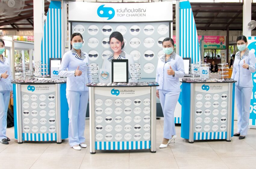 """แว่นท็อปเจริญ เปิดแล้ว """"ร้านแว่นตาเคลื่อนที่""""  พร้อมให้บริการลูกค้าหน่วยงานและองค์กรต่างๆ ทุกที่ทั่วไทย"""