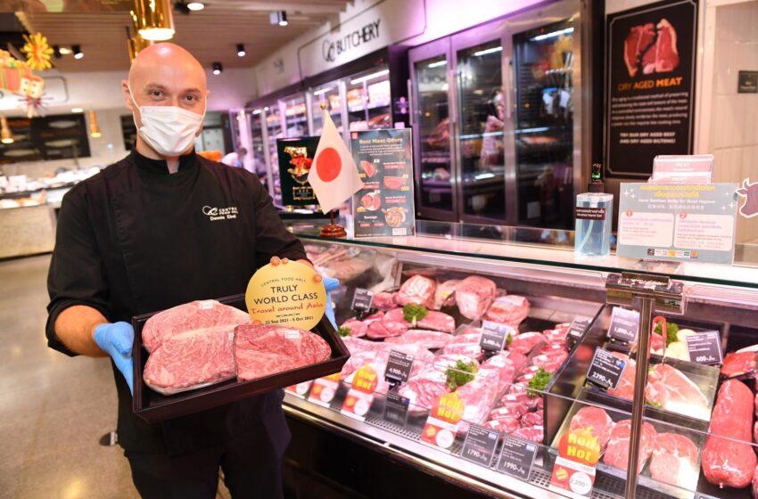"""Central Food Hall Truly World Class: Travel around Asia""   ยกระดับแห่งการพักผ่อนที่บ้าน ช้อปสินค้า อาหาร ระดับเวิลด์คลาสทั่วทวีปเอเชีย"