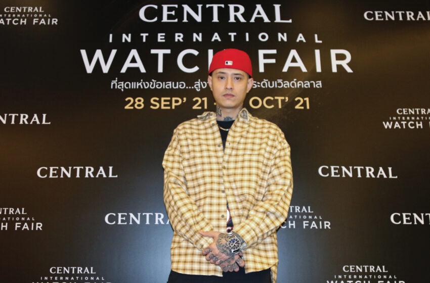 """พบไฮไลท์เปิดตัวคอลเลคชั่นใหม่แบรนด์ Daniel Wellington, Esprit, Police และ Superdry  กับงาน """"Central International Watch Fair 2021"""" มหกรรมนาฬิการะดับเวิลด์คลาสสุดยิ่งใหญ่แห่งปี"""